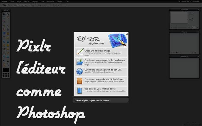 logiciel commpe photoshop
